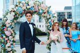 Агентство Свадебное агентство Максима Данилова, фото №1