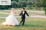 Агентство Special Wedding, фото №3