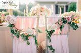 Агентство Special Wedding, фото №7