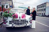 Агентство Свадебный переполох, фото №5