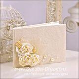 Агентство Свадебная Мечта, фото №7