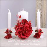Агентство Свадебная Мечта, фото №1
